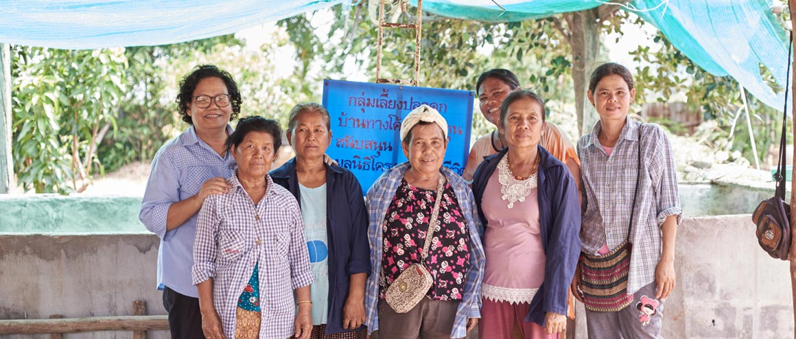 Rural Women's Development